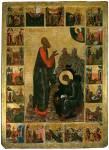 Апостол Иоанн Богослов и Прохор на острове Патмос, с хождением Иоанна Богослова
