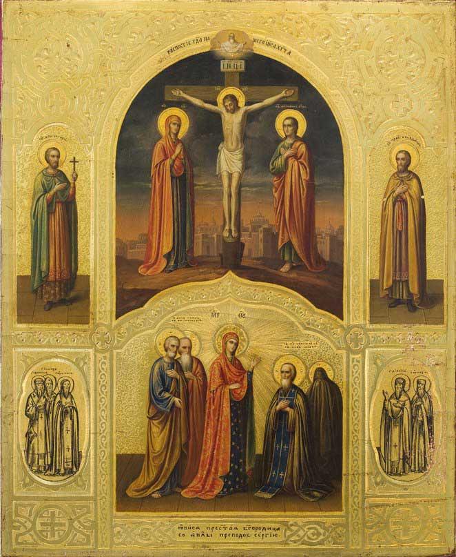 Распятие Христово и Явление Богоматери преподобному Сергию Радонежскому, с избранными и радонежскими святыми