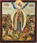 Икона Богоматери «Всех скорбящих Радость»