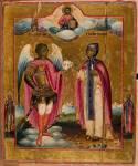 Архангел Михаил и преподобная Ксения
