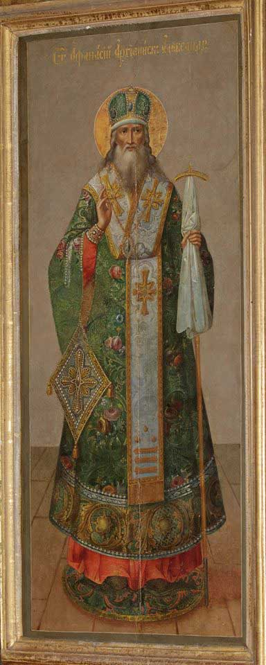 Святитель Афанасий Александрийский