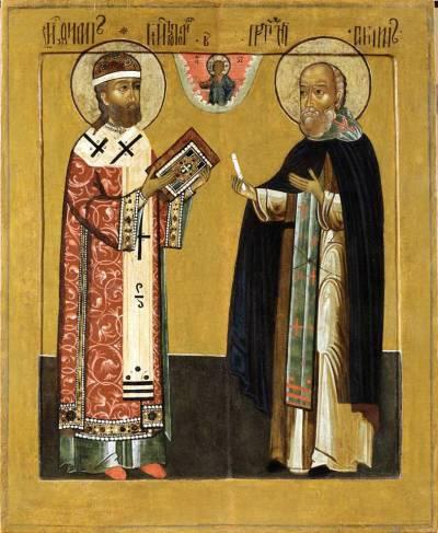 Святитель Филипп, митрополит Московский и преподобный Пимен Великий