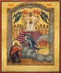 Видение пророка Исаии