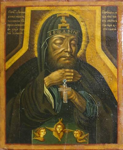 Мощи преподобного Феодосия Тотемского