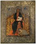 Спас на престоле, с припадающим святителем Евфимием