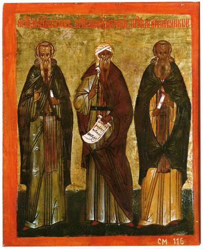Преподобные Иоанн Лествичник, Иоанн Дамаскин и Арсений Великий