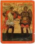 Великомученики Георгий и Димитрий