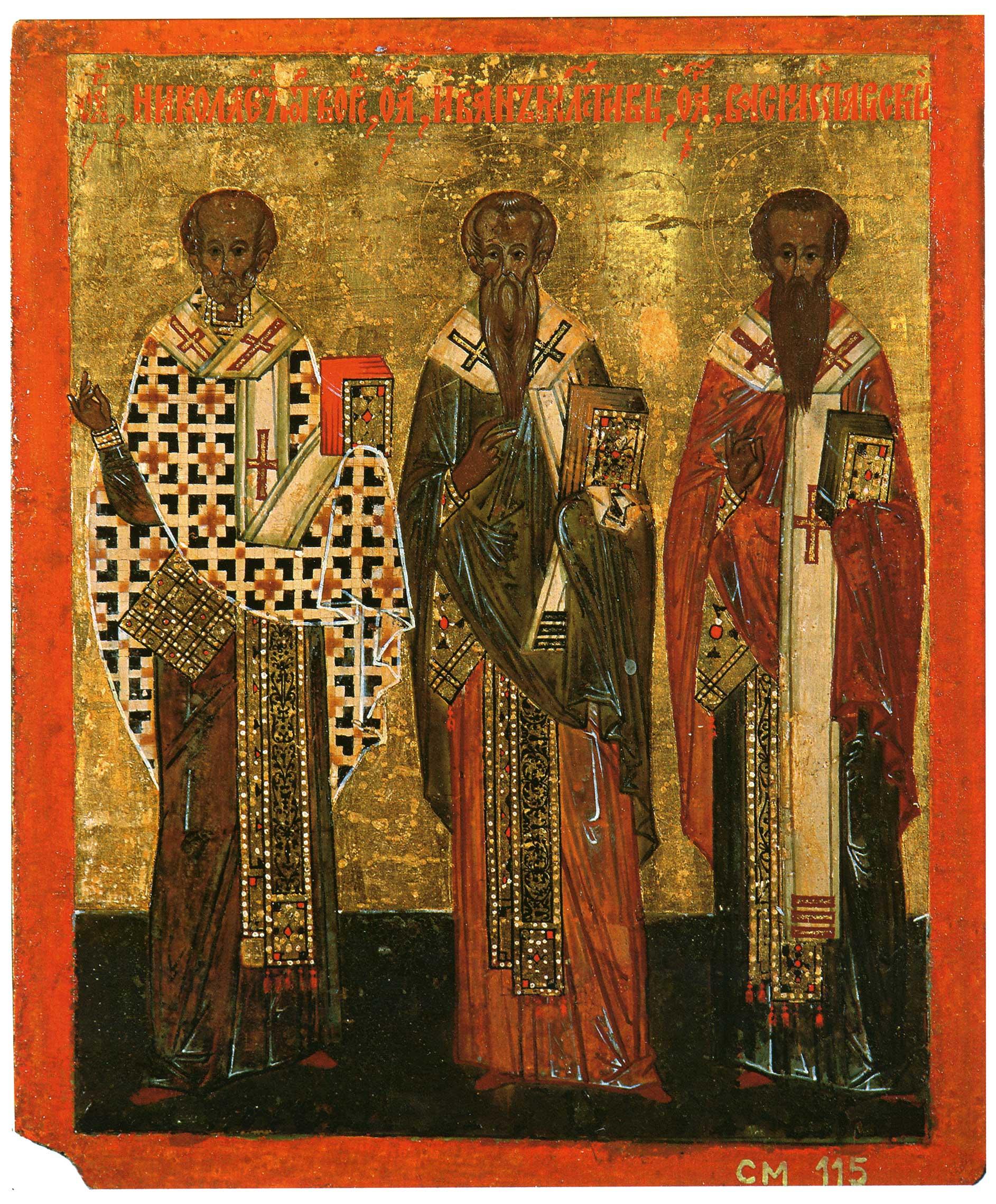 Святители Николай Чудотворец, Иоанн Милостивый и Василий Парийский