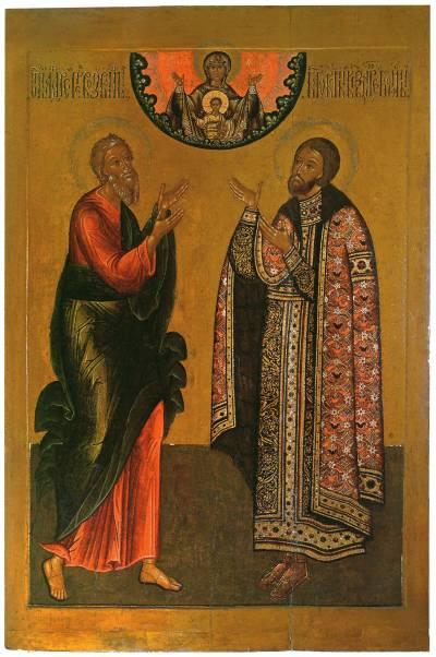Апостол Андрей Первозванный и святой князь Андрей Боголюбский