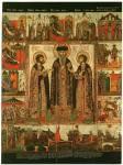 Святые князья Владимир, Борис и Глеб, с житием Бориса и Глеба