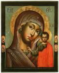Казанская икона Богоматери, с избранными святыми