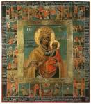 Ильинская-Черниговская икона Богоматери, с Акафистом