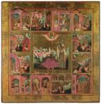 Священномученик Харалампий Магнезийский, с житием