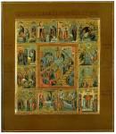 Воскресение — Сошествие во ад, с праздниками