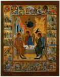 Святая Троица, с бытием и хождением