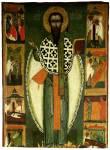 Святитель Василий Великий, с житием