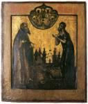 Святые Василий Новый и Алексий, человек Божий