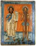 Святые Иоанн Предтеча и Онуфрий Великий