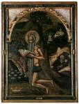 Святой Онуфрий Великий