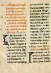 Лист с инициалами В и Р