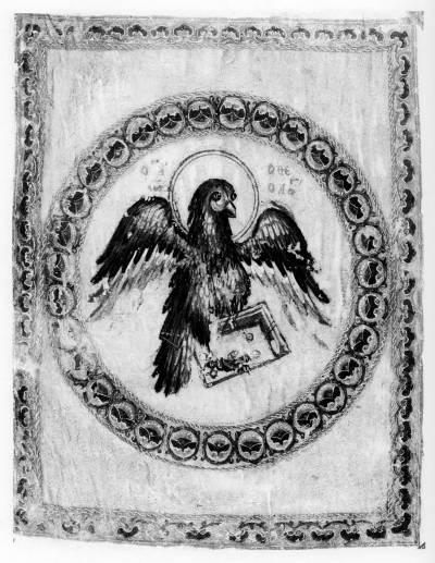 Орел, символ евангелиста Иоанна - Новый Завет с Псалтирью [Син.греч.407 (Влад.25)],