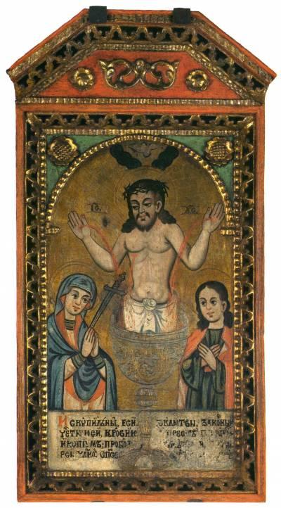 Христос в евхаристической чаше («Чаша спасения»?)