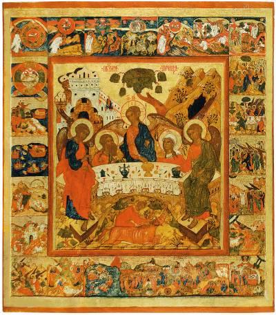 Святая Троица, в деяниях