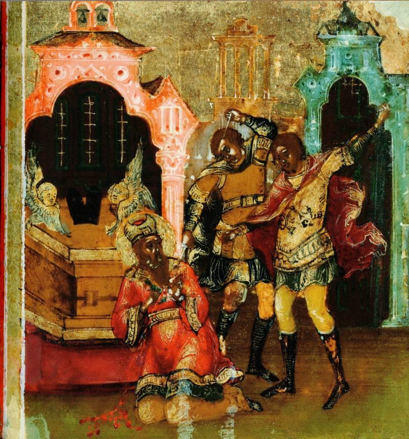 Убийство св. Захарии