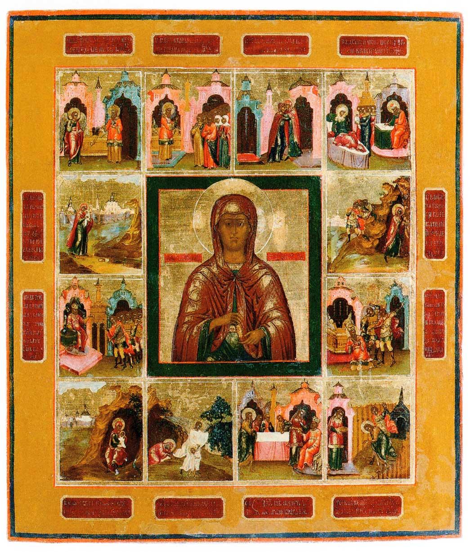 Праведная Елисавета, с житием