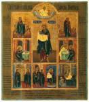 Праведный Симеон Богоприимец, с житием