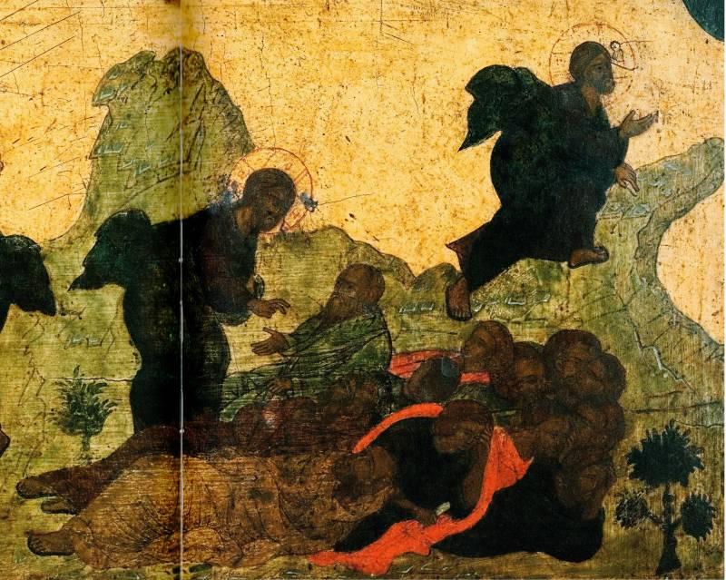 Моление Христа в Гефсиманском саду