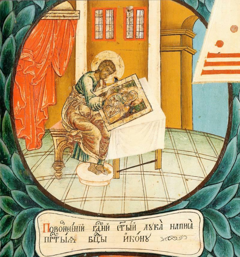 Апостол Лука пишет икону Богоматери