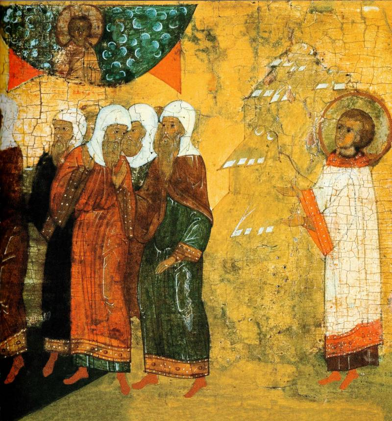 Видение Христа св. Стефану