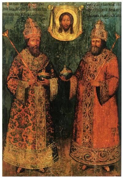 Цари Михаил Федорович и Алексей Михайлович перед Нерукотворным Образом
