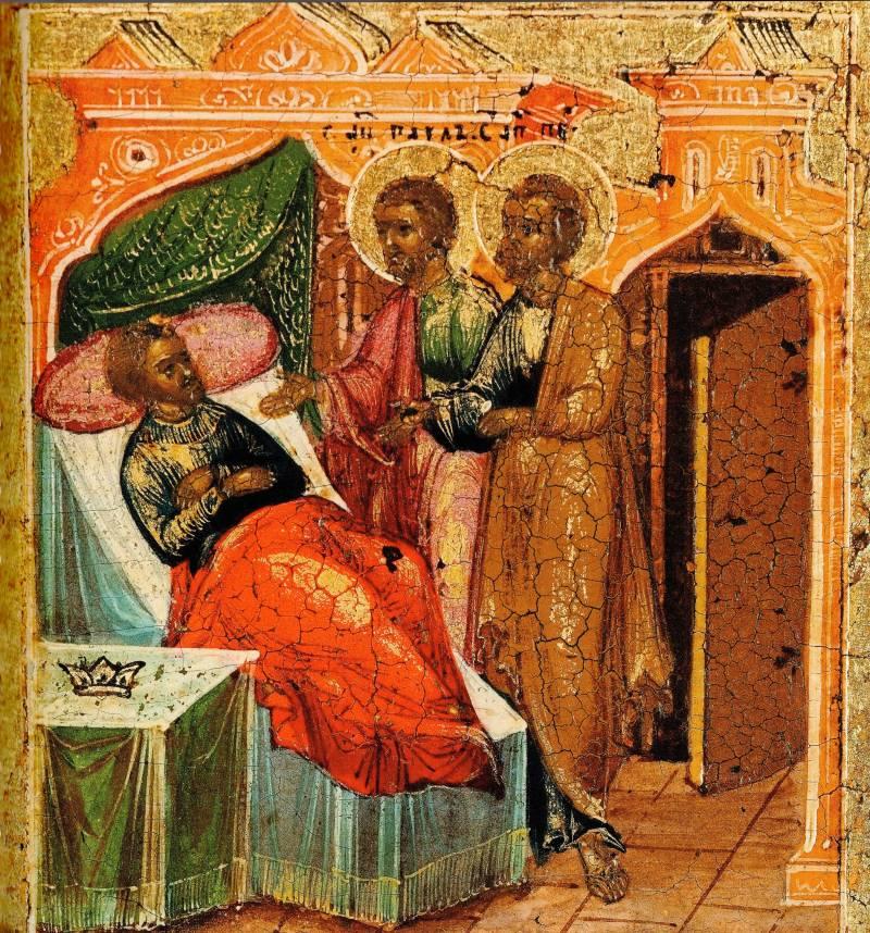 Явление царю Константину во сне апостолов Петра и Павла