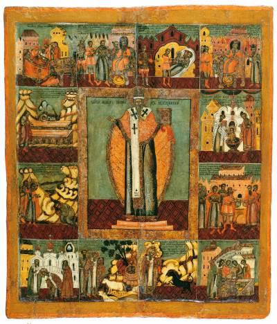 Святитель Модест Иерусалимский