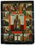 Святитель Агапит (Агавиад Чудотворец), с житием
