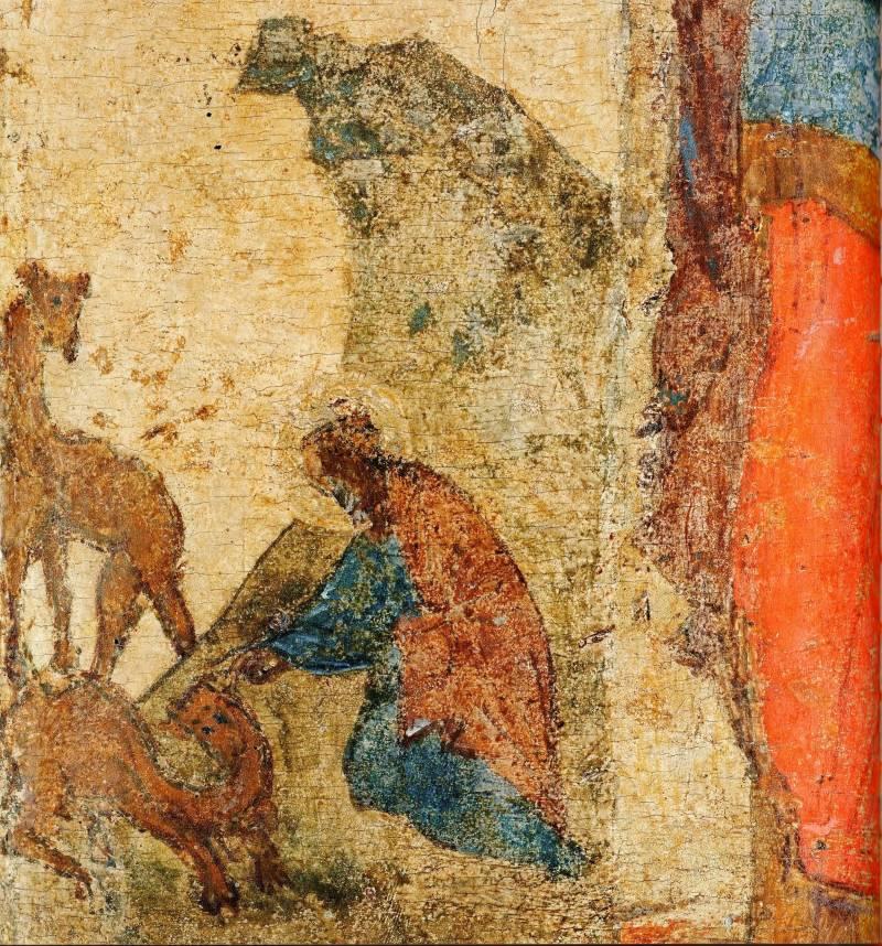 Исцеление бесноватых верблюдов