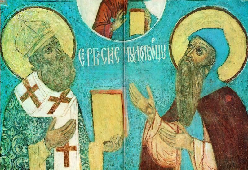 Святые Савва и Симеон