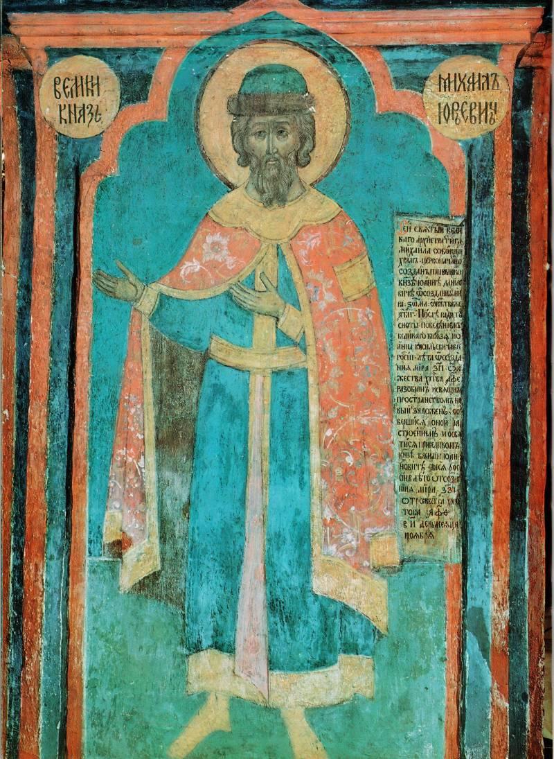 Князь Михаил Юрьевич