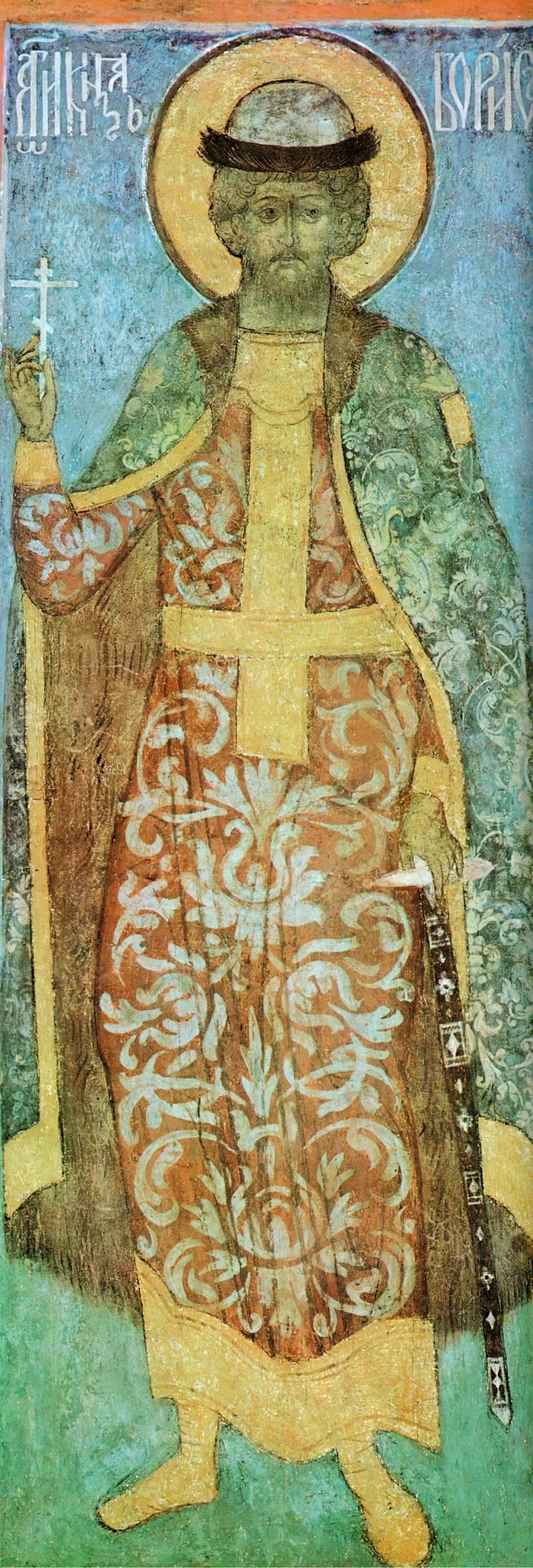 Святой князь Борис