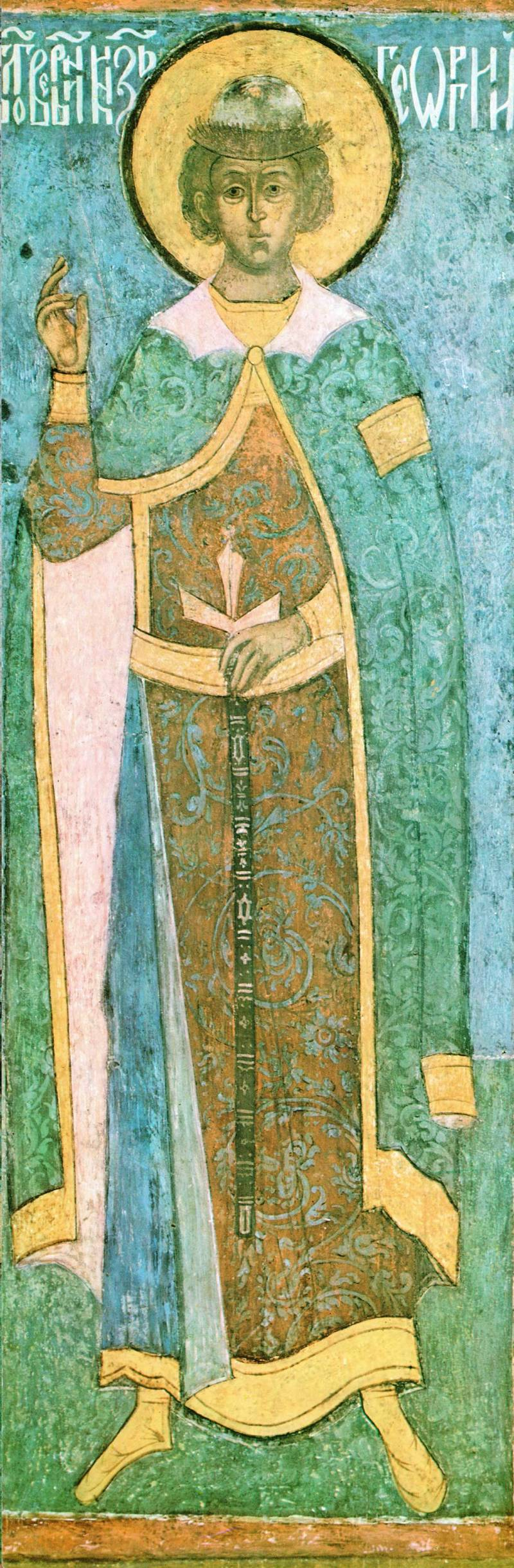 Святой князь Георгий