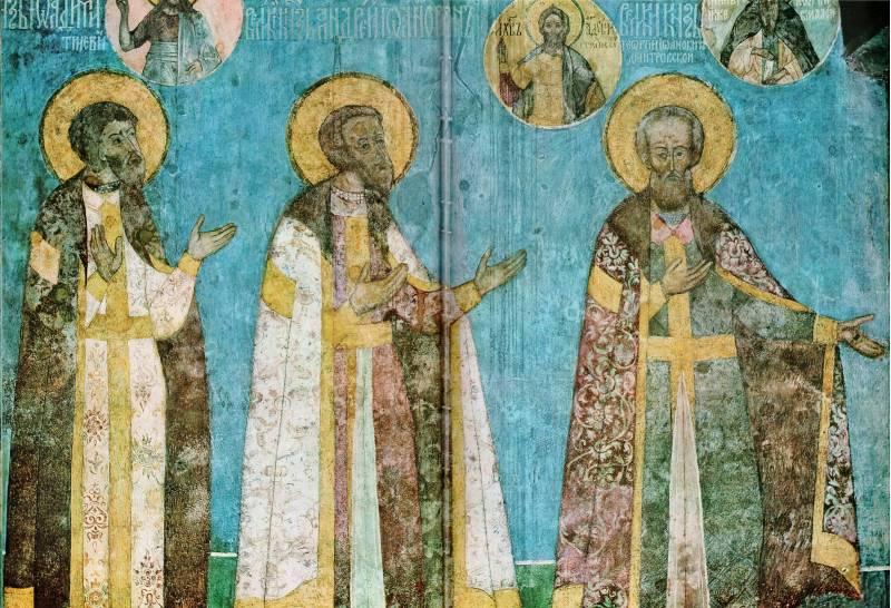 Князья Иван Дмитриевич, Андрей Иванович Старицкий и Георгий Иванович
