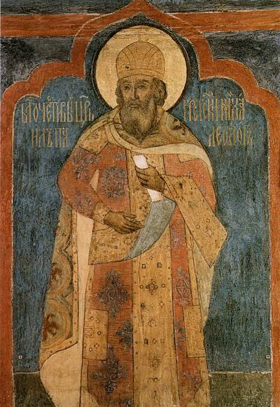 Византийский император Михаил Палеолог