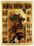 Чудо великомученика Димитрия Солунского, с житием
