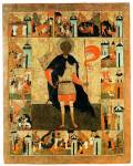 Великомученик Мина, с житием