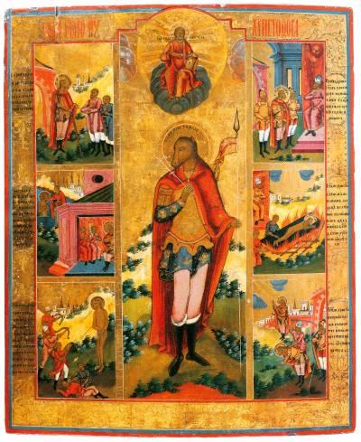 Мученик Христофор-Песьеглавец, с житием
