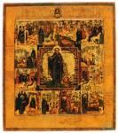Преподобный Герасим Иорданский, с житием