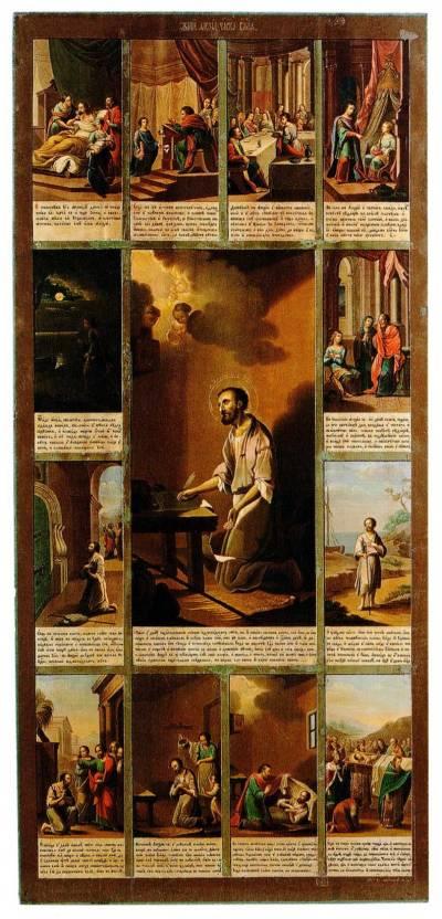 Святой Алексий человек Божий, с житием