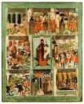 Преподобный Нифонт, с житием
